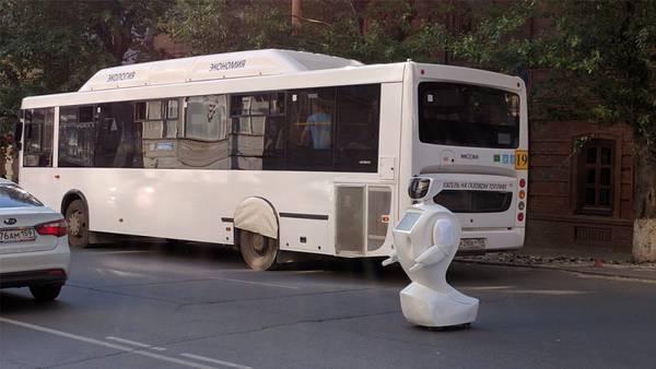 Robot fugge dal laboratorio, ritrovato in strada