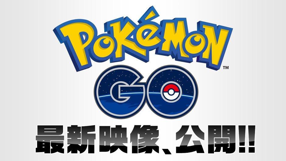 ''Non giocare, guida'': il vademecum per la sicurezza anti Pokémon Go
