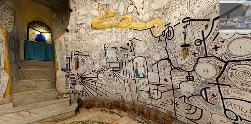 Damanhur e i Misteriosi Templi dell'Umanità