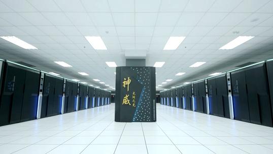 Supercomputer in exascale progettato dalla Cina