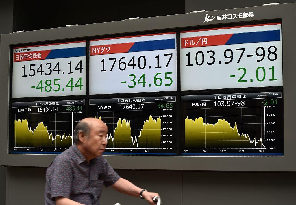 KAZUHIRO NOGI/AFP/Getty Images