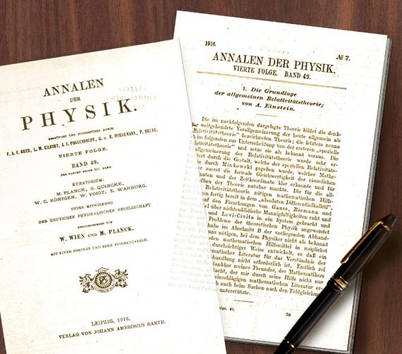 Il secondo articolo di Einstein è del 1915. Terminato a novembre venne pubblicato all'inizio del 1916 e contiene la relatività generale.