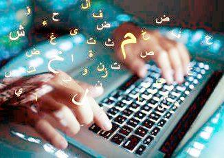 Quanto è sicura la tua password online?