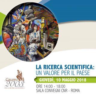 Un convegno a roma, presso il CNR, per parlare della ricerca in Italia
