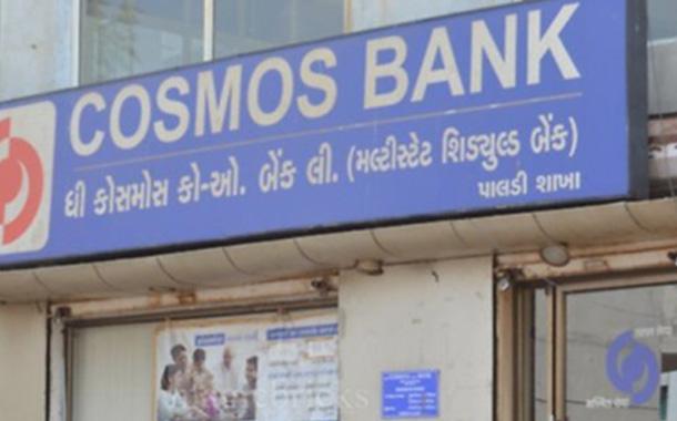 Cosmos Bank