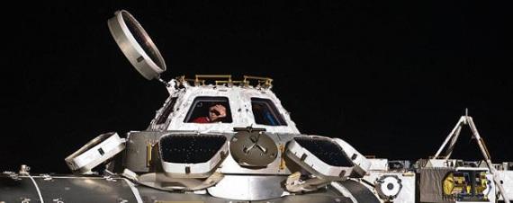 Una delle aree più pericolose della ISS: la Cupola. Essa è composta quasi unicamente di vetri. | NASA