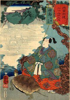 Kuniyoshi Utagawa: Stazione di Fukushima, 1852. La stampa raffigura Urashima Tarō sotto un albero di pino sulla sponda del fiume Kiso, accompagnato da una tartaruga dalla cui bocca esce una visione. Immagine di pubblico dominio da Wikipedia