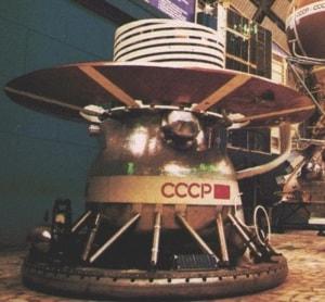 Una delle sonde Venera che scese sul pianeta infernale. | Roscosmos
