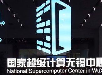 La Cina decide di creare un proprio sistema operativo