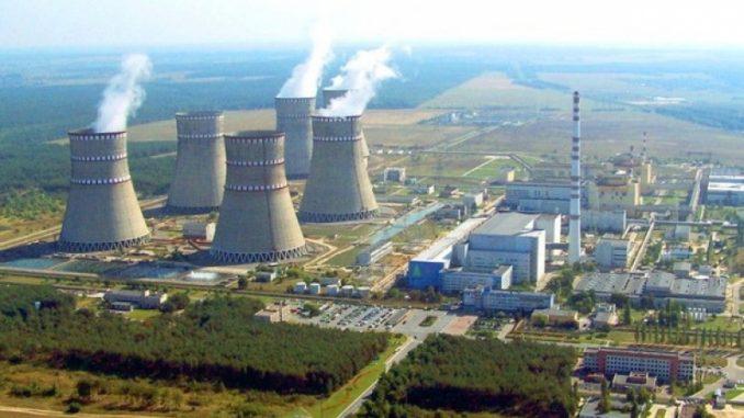 Centralòe nucleare Ucraina
