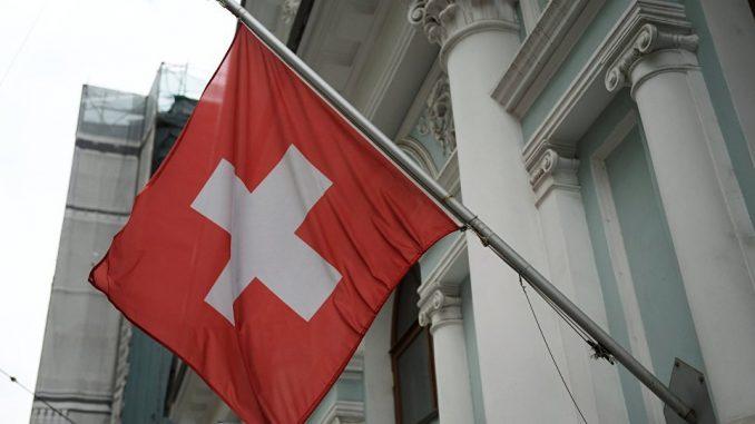 """Svizzera: concesse licenze alle prime """"banche di criptovalute"""" al mondo"""