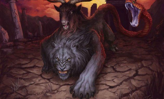 La chimera, un mostro ibrido, formato da parti di capra, leone e serpente.