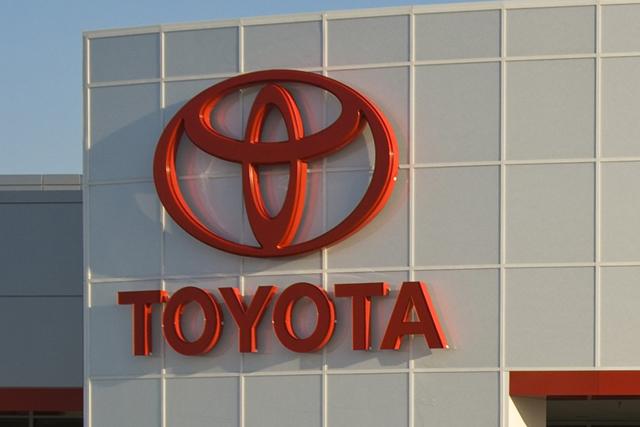 Gulf States Toyota, Toyota dealerships, Rockwall Toyota, 3/11/08