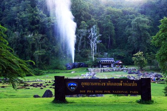 Una collina Thailandese è meta per incontri con alieni ed Ufo