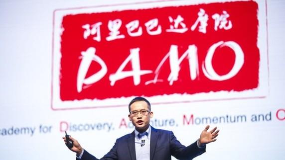 Damo Academy - istituto di ricerca di Alibaba
