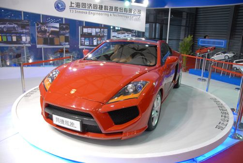 L'iniziativa cinese di Ponte Valentino per auto elettriche e ibride