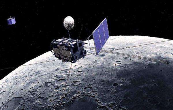 La sonda Kaguya rileva tracce di carbonio sulla Luna