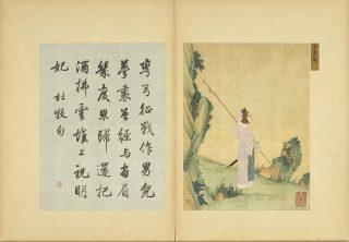 Illustrazione del periodo Manciù rappresentante Hua Mulan (National Palace Museum a Taipei, Taiwan).|WIKIPEDIA