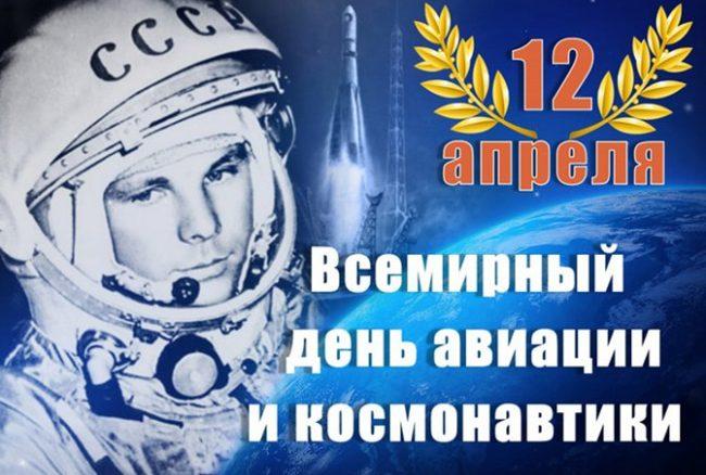 Il razzo spaziale russo riutilizzabile per andare in orbita