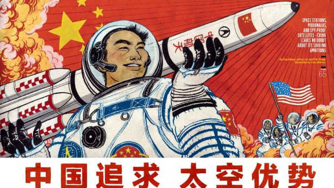 Parte del vettore della Tiangong cinese in caduta sulla Terra!